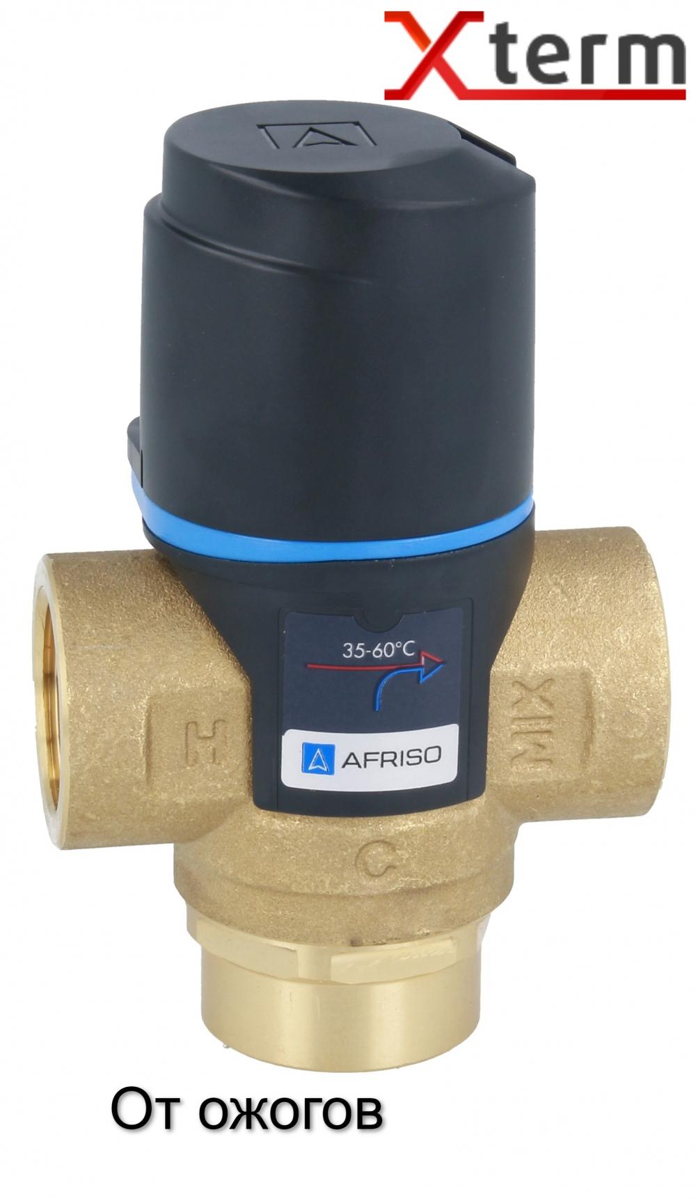 """Термостатический клапан 3/4"""" Afriso ATM333 с защитой от ожогов для ГВС T=35-60°C Rp 3/4"""" DN20 Kvs 1,6 1233310 - 5"""