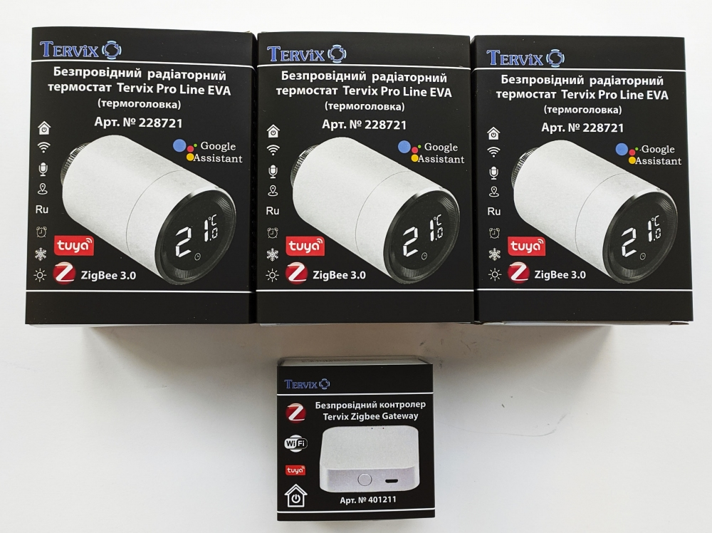 Комплект контроллера (шлюза) Tervix Zigbee Gateway и 3х беспроводных радиаторных термоголовок Tervix EVA - 1