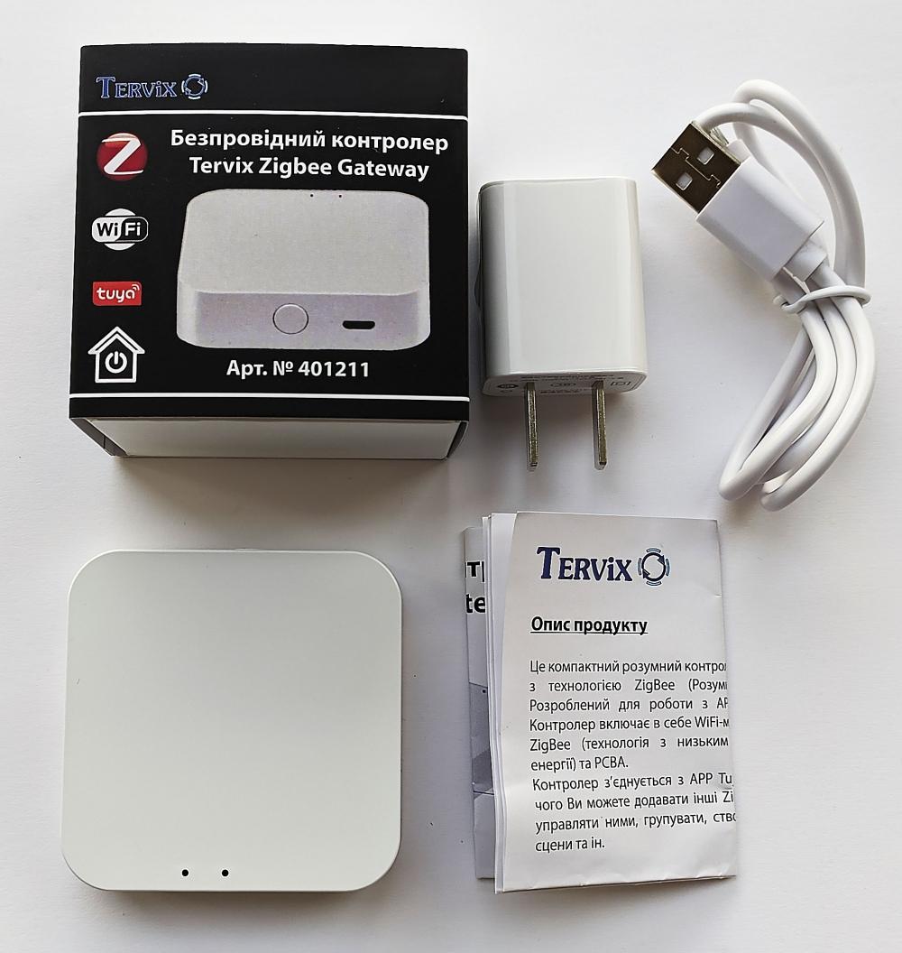 Комплект контроллера (шлюза) Tervix Zigbee Gateway и 3х беспроводных радиаторных термоголовок Tervix EVA - 6