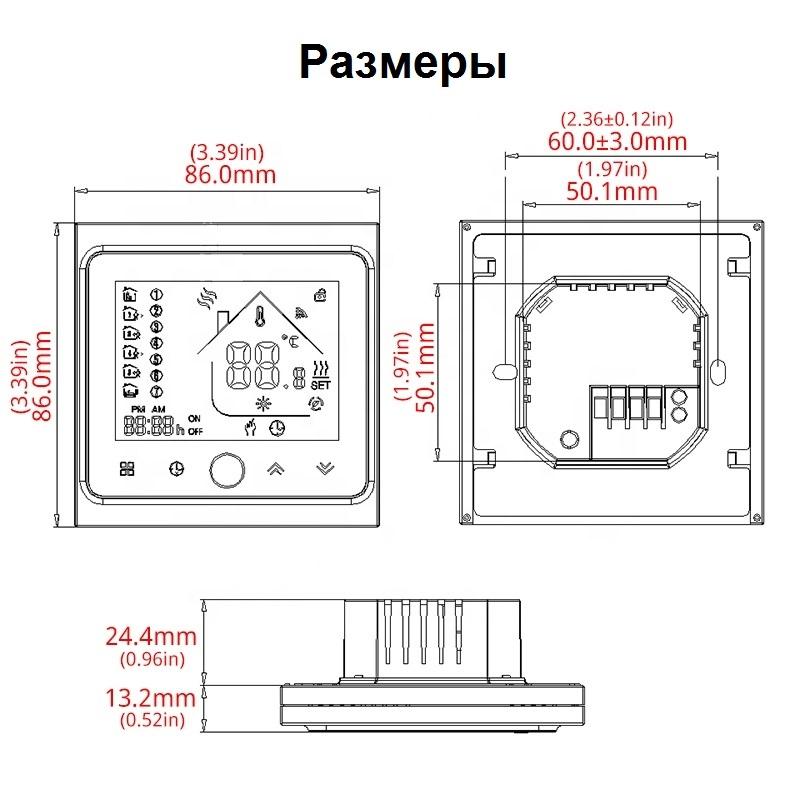 Умный дом: WIFI комнатный термостат для водяного / электрического теплого пола Tervix, датчик 3м, черный - 5