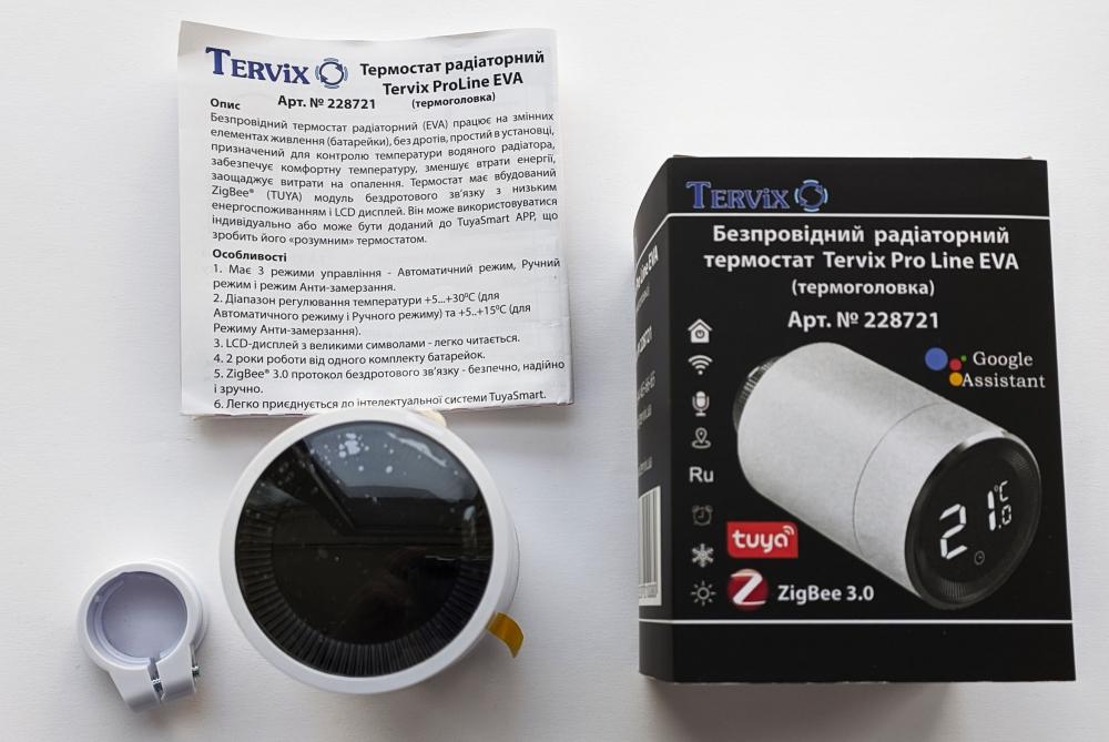 Умный дом: беспроводная термоголовка для радиаторов Tervix Pro Line EVA для умного дома, беспроводная ZigBee - 1