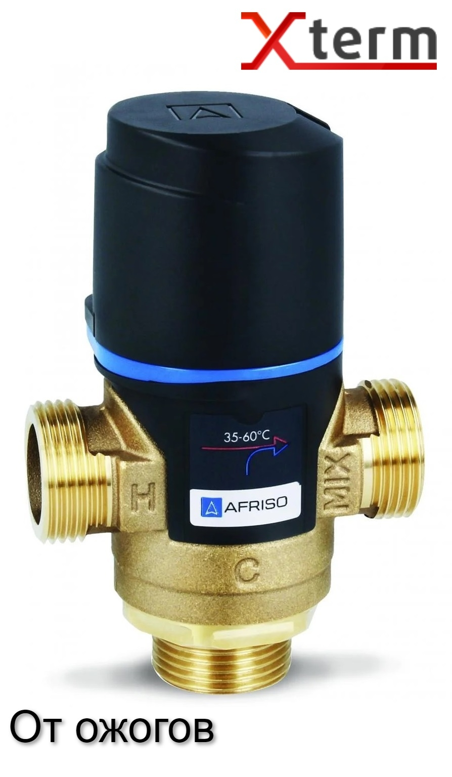 """Термостатический клапан 3/4"""" Afriso ATM343 с защитой от ожогов для ГВС T=35-60°C G 3/4"""" DN15 Kvs 1,6 1234310 - 3"""