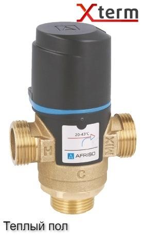 """Термостатический клапан 1"""" Afriso ATM361 теплый пол T=20-43°C G 1"""" DN20 Kvs 1,6 1236110 - 3"""