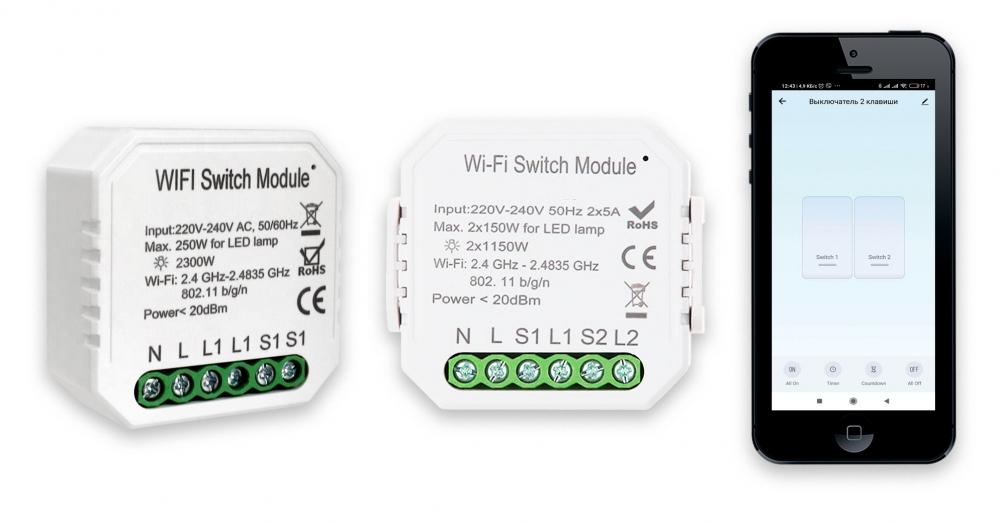 Комплект умного дома: умное освещение по протоколу WiFi Tervix Pro Line управление с телефона, голосом - 4