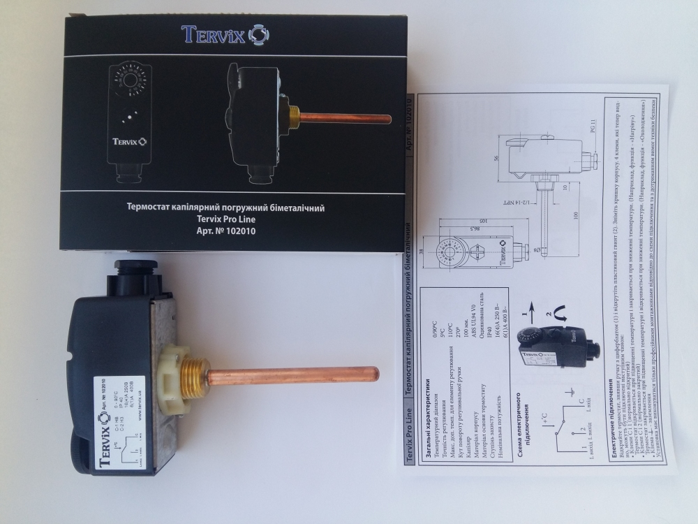 Термостат погружной Tervix Pro Line 102010 - 2