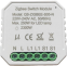 Комплект умного дома: включение света при открытии двери Tervix Pro Line ZigBee управление с телефона, голосом - 1