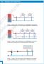 """Термостатический клапан 1 1/4"""" Afriso ATM883 с защитой от ожогов для ГВС 35-60°C G 1 1/4"""" DN25 Kvs 4,2 1288310 - 3"""